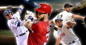 MLB自由市場錢鬥大戰開打!各支球隊擁有多少薪資空間?