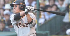 長野久義揮別巨人軍前往廣島,成為丸佳浩轉隊補償選手