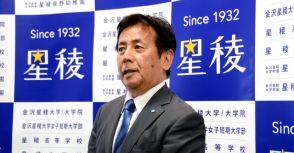星稜獲93屆日本高中足球全國大賽冠軍
