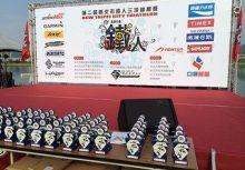 2014第二屆新北市國際鐵人三項錦標賽。10KM