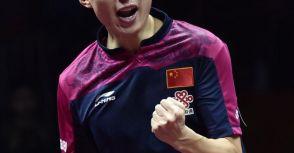 中國乒乓球國家隊新星─方博(Fang Bo)
