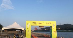 2015Nike Women's Half Marathon TPE。場邊心得
