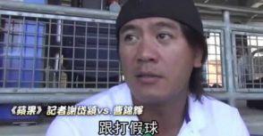 曹錦輝重回大聯盟,能否重返中華隊?