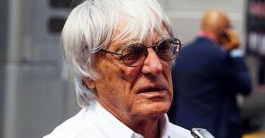 Ecclestone:F1可能在今年被賣掉