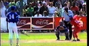 1986年世界盃,林琨瑋擊敗古巴隊