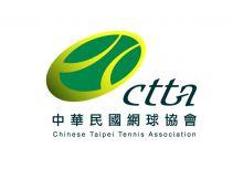 中華網協提供高級室內網球地墊協助基層訓練