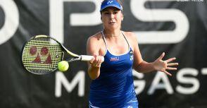 WTA 20160605 賽事介紹:'s-Hertogenbosch/Nottingham