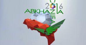 失落世界的足球夢:ConiFA World Cup