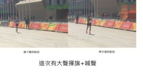 聽說都是假的,眼見才是真的──里約奧運女子馬拉松觀賽記