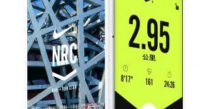 跑步訓練的完美搭檔:NIKE+ RUN CLUB應用程式全新登場