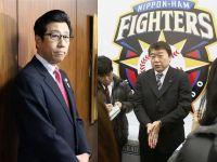 日本火腿的決意VS札幌市長的焦慮