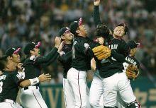 2005日本一—千葉海嘯淹沒猛虎