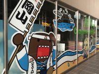 2016岡山馬拉松(日本)。檢討篇