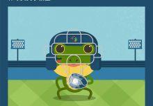 棒球小知識 | 三振 棒球守備方的小事
