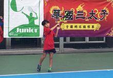 華國三太子盃C級》女單種子皆晉級 賽事再度遇雨中斷