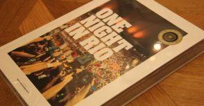 【DFB】世界盃冠軍紀念寫真書 One Night in Rio 熱騰騰開箱