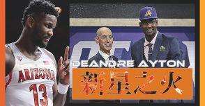 < 新星之火 - Deandre Ayton #22 >
