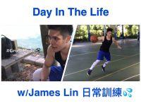 旅美小將》林胤軒James Lin 的日常訓練生活 (影)