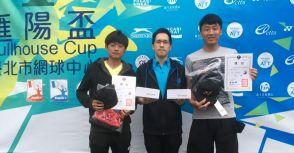 匯陽盃全排+U18》方韋甯首次奪下全排后冠 譚立威/林鑫收下男雙金盃