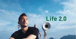 永恆之人系列--遠行的旅人--中田英壽《九》旅途之中 (完)