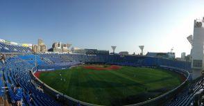 不斷向天增高的球場 日職球場之旅(12)橫濱球場