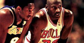 回顧1998紐約明星大戰,Jordan與Kobe的傳承接棒