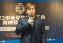 【台灣職棒面面觀】彭政閔是個政績特別差的工會會長?