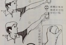 一只玻璃杯與發球的拋球