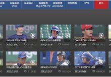 中職為何要「現場直播」,才肯授權中國播出?