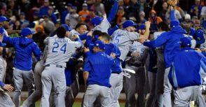 MLB寫手專家怎麼看?2016分區冠軍/總冠軍大預測!
