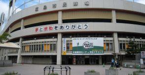 2012夏:廣島馬自達球場(1)路面電車、廣島燒與(前)市民球場