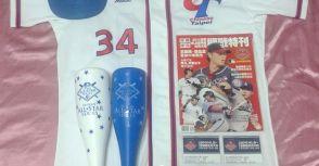 2011 MLB全明星臺灣大賽實戰球衣