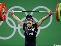 【懶人包】里約奧運臺灣選手成績 (一金二銅,獎牌榜第50名)