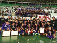 日本明治大學首奪總理大臣杯足球賽冠軍