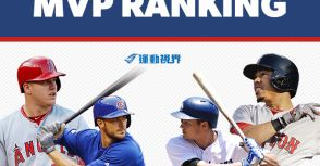 大聯盟MVP熱鬥:誰能站上棒球之巔?