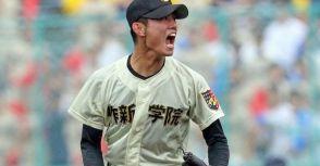 2016日本職棒選秀候補淺談-高校篇
