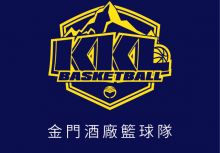 SBL 第十四季開季分析:金門酒廠籃球隊