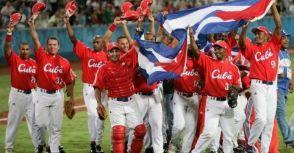 2017 WBC 經典賽古巴戰力分析