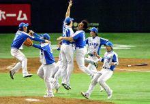 2008日本一—西武隊史第十冠!