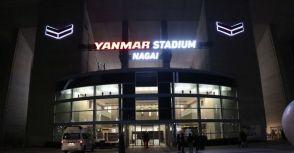 [圖片] 皇后盃 Nojima Stella 神奈川相模原(包欣玄) 長居陸上競技場 Yanmar Stadium