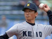 拒絕職棒球隊只想當上班族 「幻的第一指名」志村亮