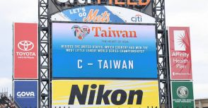 [WIT] 世界盃16強、NBA自由球員、中職選秀、MLB臺灣日 2018週記之26
