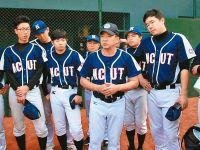 北京北方工業大學再遞橄欖枝 台灣10位球員持續西進