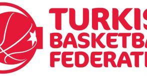 [FIBA][歐洲區]土耳其隊 - 球員介紹