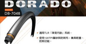 2019台北國際自行車展 - DURO華豐輪胎提供節能、省力且多樣化的車胎選擇