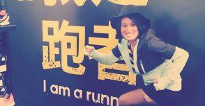 Adidas EXPO 連跑步都有博覽會了