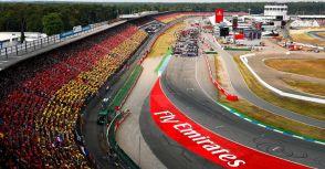 【F1】五個大家熱愛德國大獎賽的原因