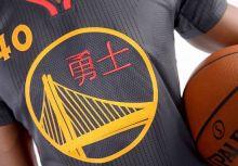 中國新年球衣