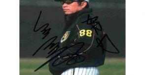 統一獅 立石充男 BBM2007阪神虎隊卡系列 教練卡