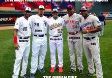 2014古巴五連星